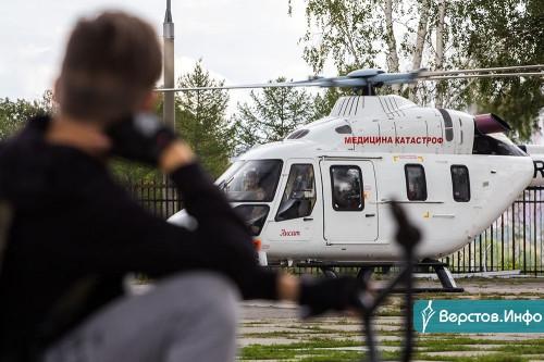 Её уже готовят. В Магнитогорске появится еще одна вертолетная площадка для санавиации
