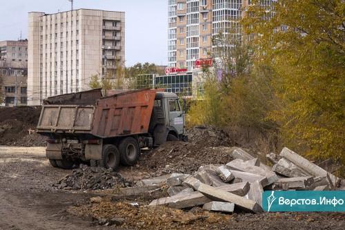 Контракт на 20 миллионов. В Магнитогорске снесут недостроенное здание таможни напротив цирка и построят дом