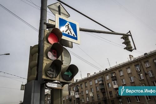 Вирусный вброс. Магнитогорских водителей начали пугать «пиксельными» камерами в светофорах