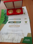 Медали высшей пробы! Высокое качество продукции «СИТНО» подтвердили московские эксперты