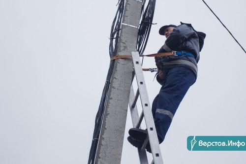 На высоких скоростях. «Ростелеком» меняет старые сети на «оптику»