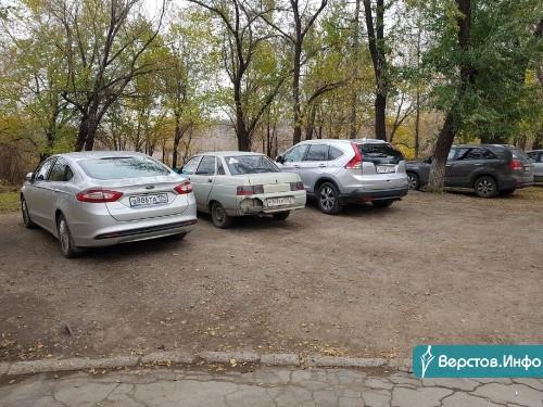 Нарушителей оштрафовали. Со стихийной стоянкой на газоне возле администрации Орджоникидзевского района уже разобрались