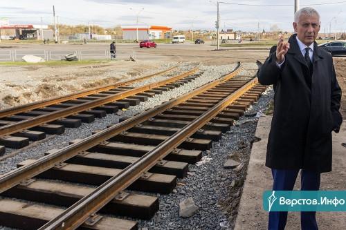 «Сверхзадач не ставлю». Глава Магнитогорска побывал с инспекцией на строительстве трамвайной ветки