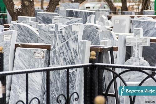 Противостояние на рынке ритуальных услуг. Похоронщиков Магнитогорска обвинили в захвате земель и не только