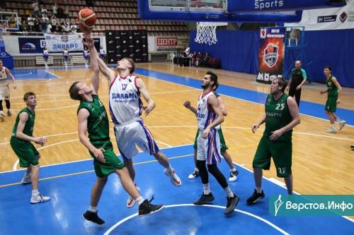 Двойной разгром. Магнитогорские баскетболисты начали сезон с двух побед