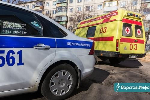 Принес домой учебную мину. В Магнитогорске из-за воспитателя-патриота эвакуировали жилой дом