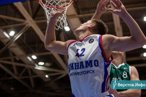 Поражение и победа. Магнитогорские баскетболисты принимали тульский «Арсенал»