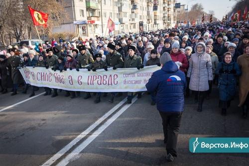 С заступницей рода христианского. В Магнитогорске День народного единства отметили крестным ходом