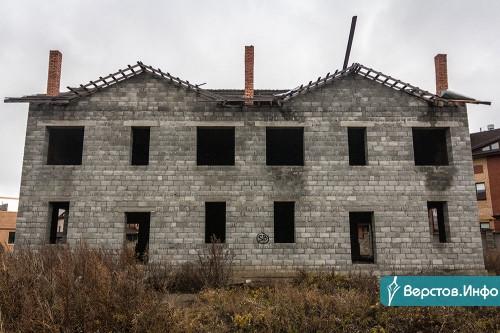 В зоне отчуждения. Десяток домов в Магнитогорске оказался в центре неустроенности и постоянных скандалов