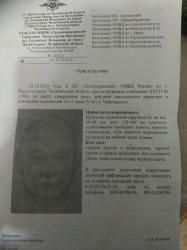 Напугал ребенка до смерти. В Магнитогорске неизвестный мужчина приставал к девочке прямо около школы