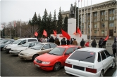 О «борьбе с режимом» и Павле Грудинине. Магнитогорцы отметили «красный день календаря»