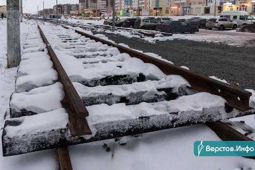 Несмотря на снег и морозы. В Магнитогорске новую трамвайную ветку обещают достроить до конца года
