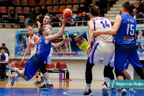 Две победы. Магнитогорские баскетболисты уверенно переиграли одноклубников из Ставрополя