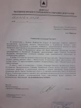 Обращение уже написано. Депутат МГСД вышел с предложением инициировать возвращение прямых выборов главы города