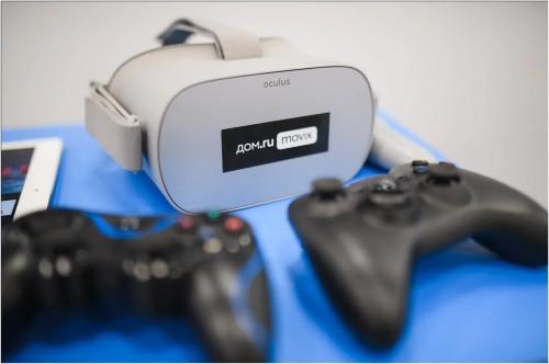 Телевидение виртуальной реальности у вас дома! «Дом.ru» запускает собственное VR-приложение