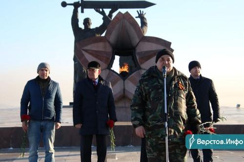 «А всё ли мы сделали, чтобы найти их?» В Магнитогорске почтили память солдат, не вернувшихся с войны