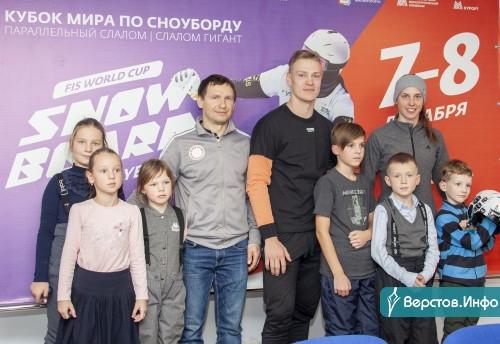 «Отличные условия для катания». Старший тренер сборной России по сноуборду оценил трассы ГЛЦ «Металлург-Магнитогорск»