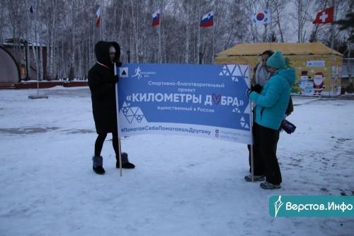Вчера – жеребьёвка, сегодня – соревнования! На Банном стартует этап Кубка мира по сноуборду