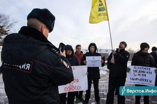 «Есть другая забастовка – уйти своими ногами». Сегодня в Магнитогорске медики скорой помощи провели пикет