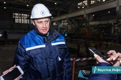 Алексей Текслер: «В Магнитогорске реализуют самые масштабные проекты за всю новейшую историю города»