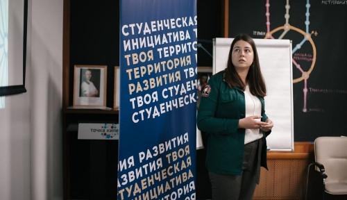 Среди победителей – шестеро магнитогорцев! В Челябинске подвели итоги областного конкурса «Студенческая инициатива»