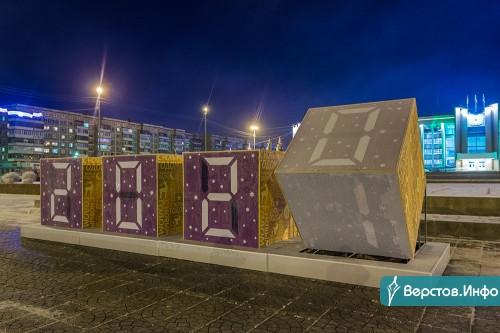 Какой год встречаем? Новый арт-объект, установленный около мэрии к Новому году, озадачил горожан