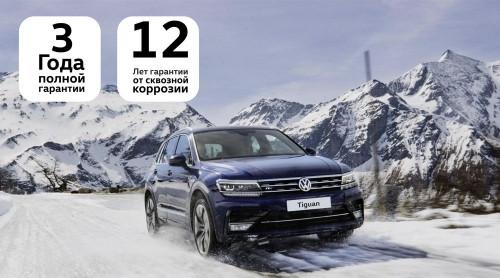 Покупка Volkswagen в декабре – рациональное решение!