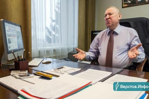 Отвезли на допрос. Бывшего мэра Магнитогорска задержала ФСБ