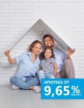 Новый год — в новой квартире: ипотека в Кредит Урал Банке стала ещё доступнее!