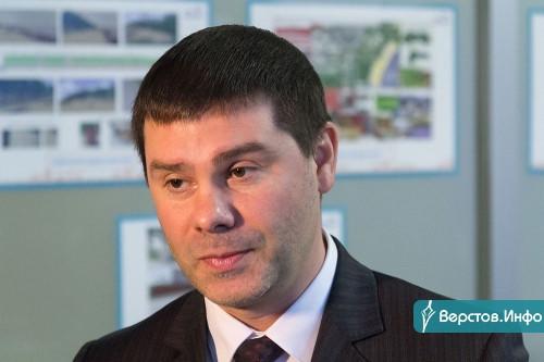 Время выбирать! В Магнитогорске стартовало голосование по выбору территории для благоустройства