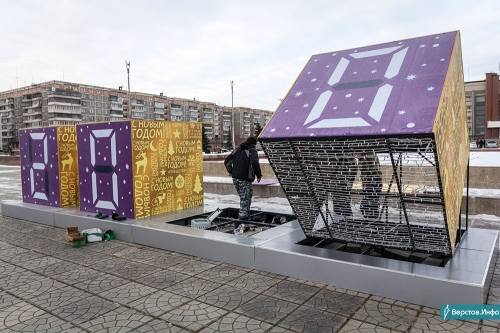 В Магнитогорске появились два новогодних арт-объекта. Один из них – с функцией дополненной реальности