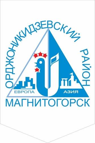 Петух и треугольник. Магнитогорцам предложат выбрать лучшую эмблему Орджоникидзевского района