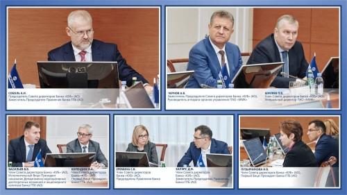 Мероприятия масштаба Группы Газпромбанка. Магнитогорск принял важную делегацию Газпромбанка