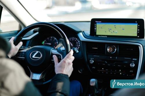 Омотенаши. Встречайте обновленный LexusRX 4-го поколения