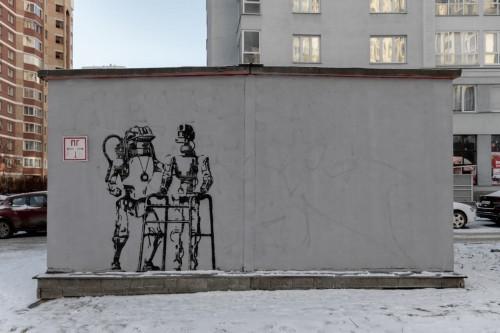 Пора на пенсию? В Екатеринбурге магнитогорского робота «Федора» изобразили с ходунками