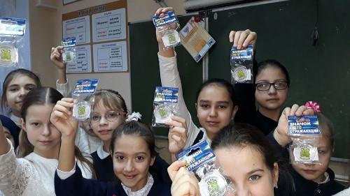 В школе № 8 Магнитогорска прошла акция «Самый заметный класс». Участвовало 1,5 тысячи школьников