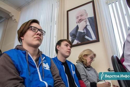 Глава города встретился с волонтёрами. Говорили о позитивных изменениях, оттоке молодёжи и повышении платы за мусор