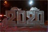 В Магнитогорске сегодня откроют ледовые городки. Чем порадуют горожан?