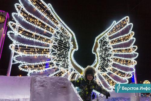 Теперь официально! В Магнитогорске открылись все ледовые городки