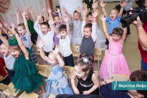 Волшебники пришли. В детском саду на Доменщиков в Магнитогорске подарки дарили губернатор и глава
