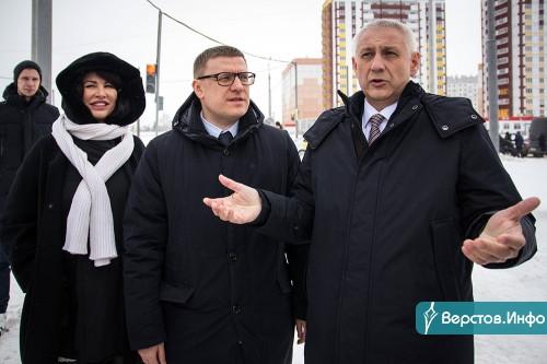 Успели! В Магнитогорске запустили новую трамвайную ветку