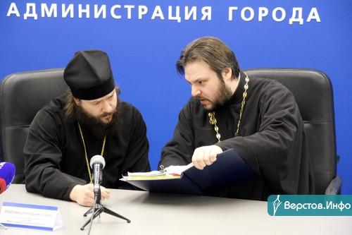 «В церкви, как в армии – приказы и благословения не обсуждаются». Новый епископ рассказал о своем назначении в Магнитогорск и ближайших планах