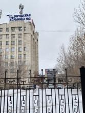 Где пройти медицинскую комиссию в Магнитогорске? Поликлиника профосмотров городской больницы №2 – это медицинские справки и медкомиссии любого вида