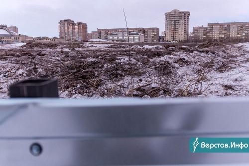 Поставили забор, вырубили деревья. В Магнитогорске начали готовить площадку под строительство нового ТЦ