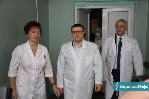 Главное ведь – здоровье. Алексей Текслер побывал в детской больнице Магнитогорска