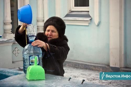 Приобщиться к традициям верования. Православные магнитогорцы смогут поучаствовать в праздничных службах и набрать крещенской воды