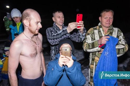 Теплое Крещение. В Магнитогорске около пяти тысяч человек окунулись в купели