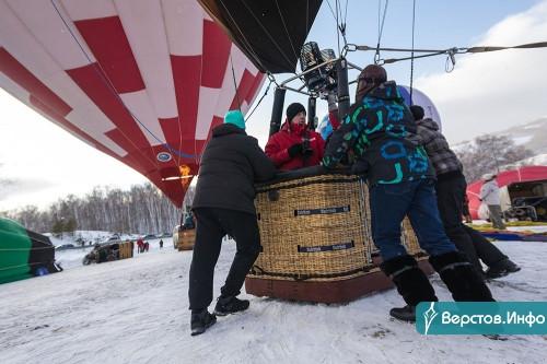 Романтика высоты. Под Магнитогорском в воздух поднялись более десятка аэростатов