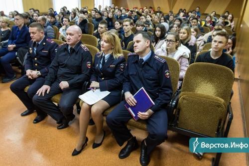 Показали и рассказали. Полицейские пригласили в гости школьников Магнитогорска