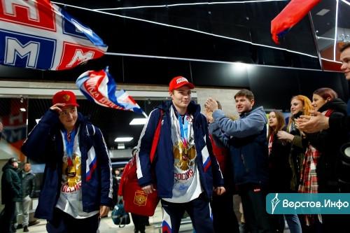 Золотые наши парни! В магнитогорском аэропорту болельщики встречали триумфаторов юношеской олимпиады